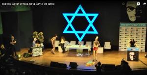 Haaretz Flag Butt Daily Freier
