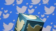 Twitter's Share Prices Increased As Twitter Beats Daily Active Users Expectations