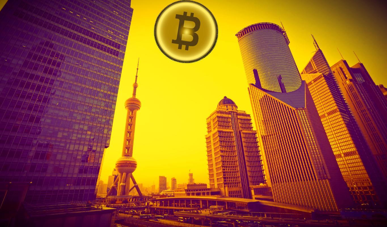 Китай рассматривает Биткойн как альтернативную инвестицию