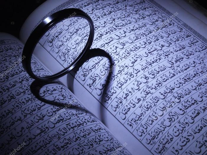 قرآن ہم سب کے لیے۔۔۔۔۔۔۲۰