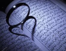 قرآن ہم سب کے لیے۔۔۔۔۔۔۲۱