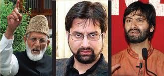 یاسین ملک کی سلامتی حکومت ہندوستان کی ذمہ داری: جے آر ایل