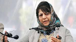 شبیر شاہ کی دختر کو NIAکی سمن 'پورے ملک کے لئے شرمناک :محبوبہ مفتی