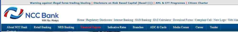 NCC Bank Jobs Circular