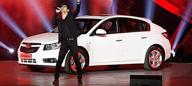 Chevrolet China - Picture courtesy Autonews.com