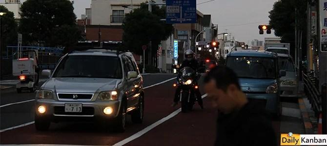 Japannovember - Picture courtesy Bertel Schmitt