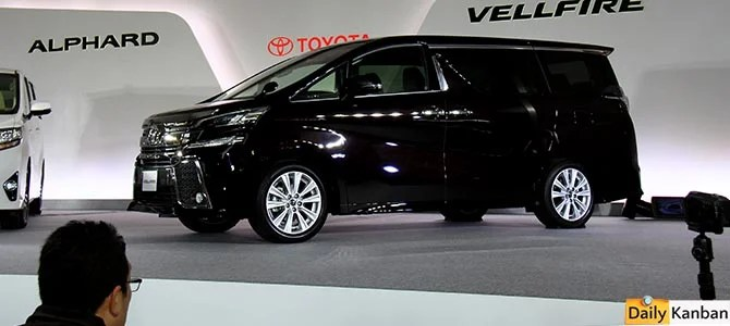 Alphard launch - Picture courtesy Bertel Schmitt