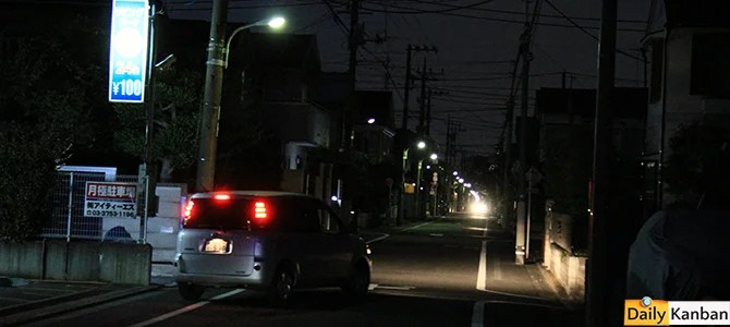 Japan-December