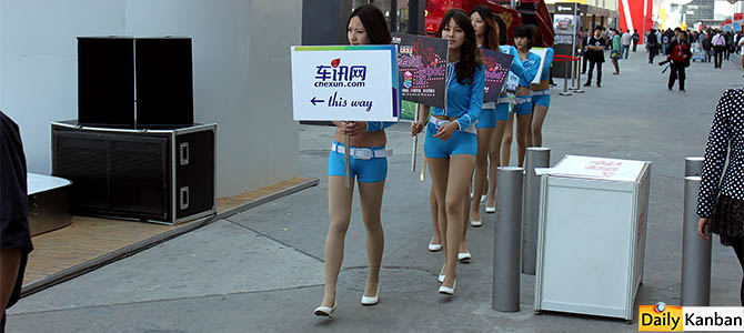 Shanghai 2011-03 - Picture courtesy Bertel Schmitt