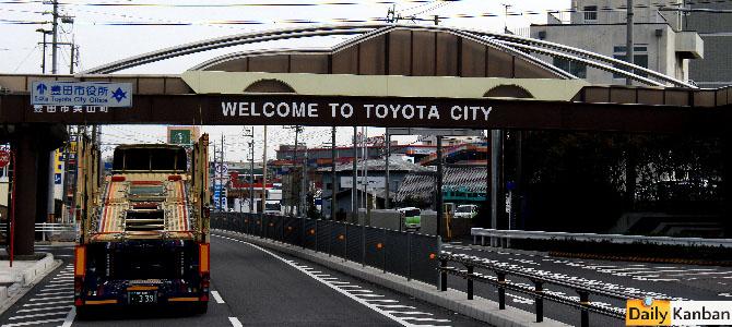 Welcome to Toyota City - Picture courtesy Bertel Schmitt