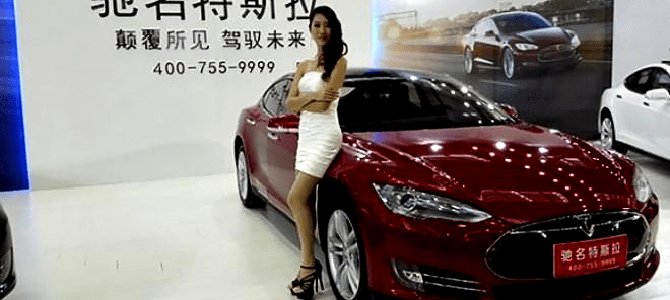 Call toll-free 755-9999 for immediate delivery - of the Model S