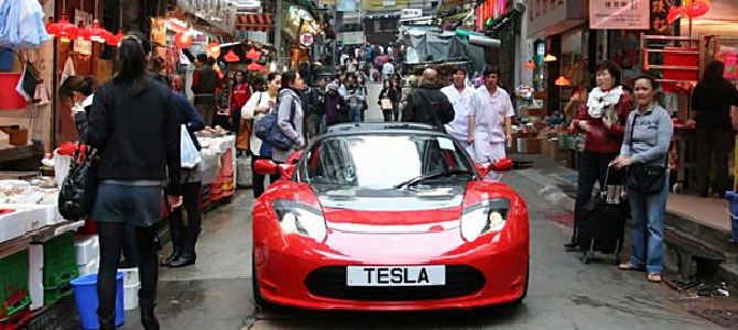 I I drove my first electric car in China when the Roadster appeared