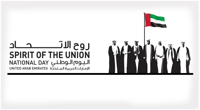 Three-day weekend announced in UAE for Commemoration and ...
