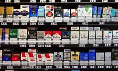 UAE to impose 100% excise tax on tobacco and energy drinks, and 50% on soft drinks. Source Arabian Business