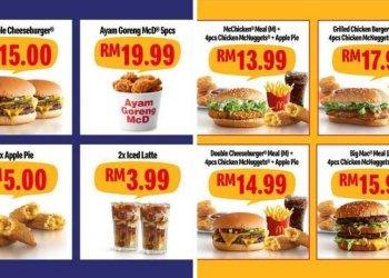 McDonald's Tawar Promosi