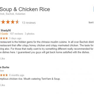 Min Nasi Ayam
