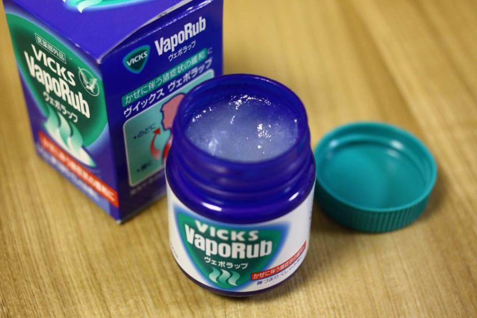 Nail biting causes Nail Fungus: 12 Natural Home Remedies to get rid of Nail Fungus 68 - Daily Medicos