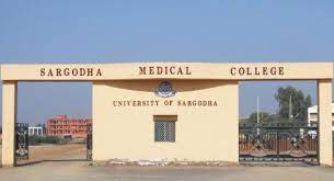 04 Best Medical Colleges In Sargodha [Detailed Guide] 2 - Daily Medicos
