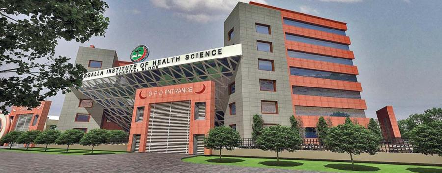Best Medical Colleges In Islamabad 11 - Daily Medicos