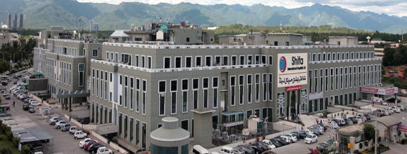 Best Medical Colleges In Islamabad 7 - Daily Medicos