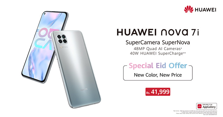 HUAWEI Nova 7i – A Trendsetter in the Realm of Smartphone Photography 01