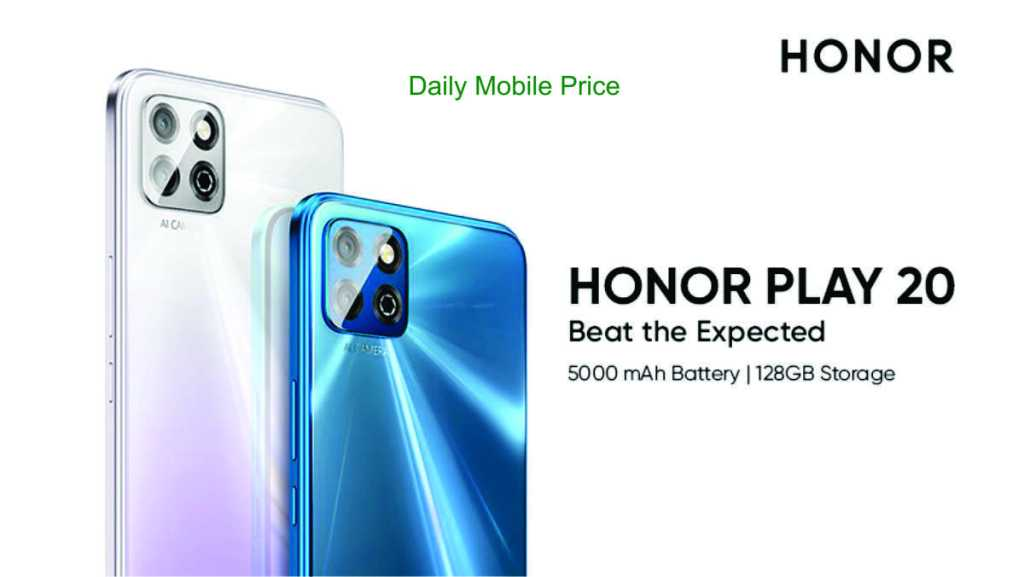 Honor Play 20 Announced with Entry-level Specs, Four Color Options, and a Budget-friendly Price