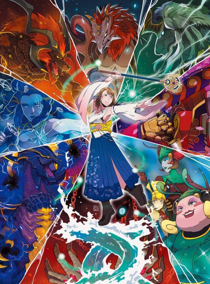 Yuna, Invocatrice Supreme.jpg
