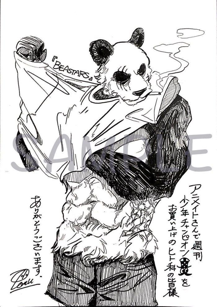 Gohin Panda Beastars