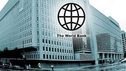 عالمی بینک