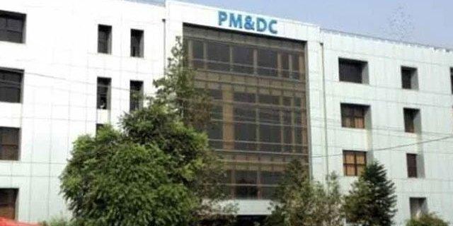 پاکستان میڈیکل اینڈ ڈینٹل کونسل
