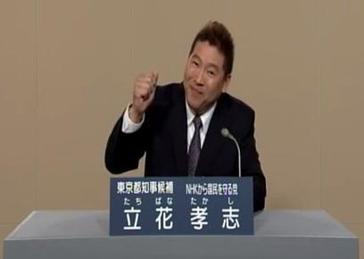 tachibanatakashiimage2