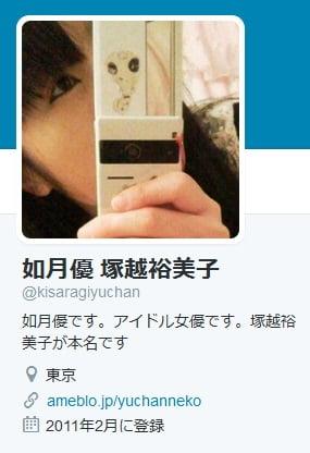 tsukakoshiyougisya4