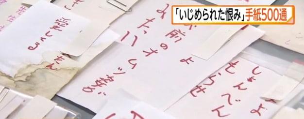 出典:headlines.yahoo.co.jp