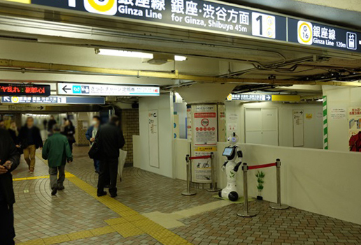 出典:itmedia.co.jp