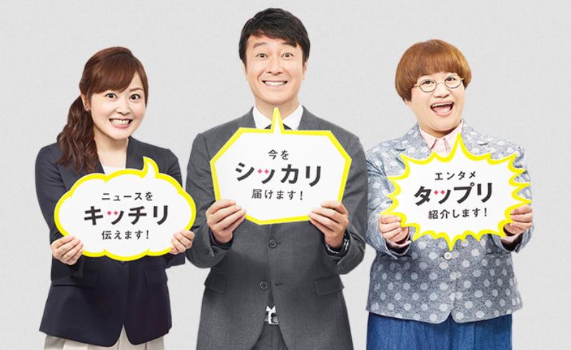 【動画】スッキリで加藤浩次が激怒?元SMAPの扱いに『なんだよそれ!』