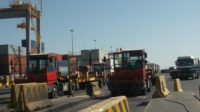 Sokhna port reopens. (Daily News Egypt)