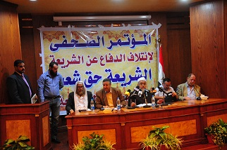 """The """"Coalition to Protect Shari'a"""" warned of a secular danger to Egypt. (PHOTO BY HASSAN IBRAHIM)"""