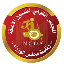 Badge of the National Council on Disability Affairs