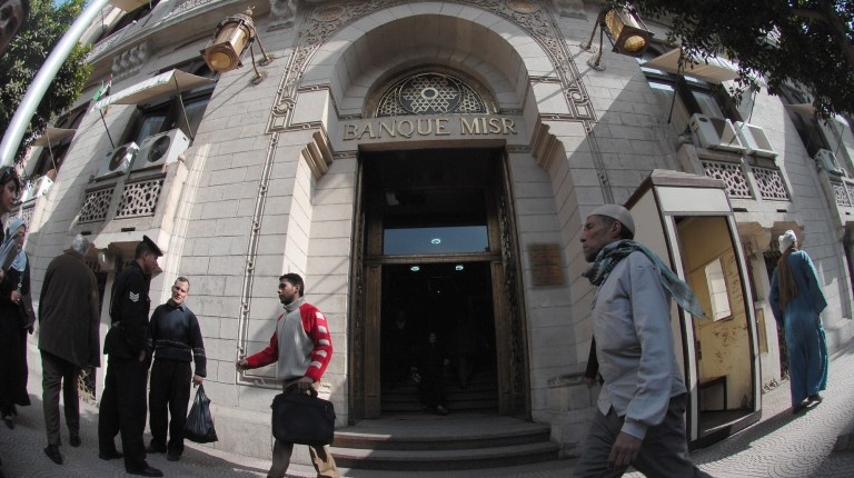Leading the way among traditional banks offering Sharia-compliant services is Banque Misr, with a total of EGP 22bn in Sharia-compliant transactions. (Photo:DNE)