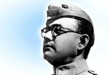 In Honor Of Deshnayak, The School Included In The Education Campaign Will Be Named After Netaji