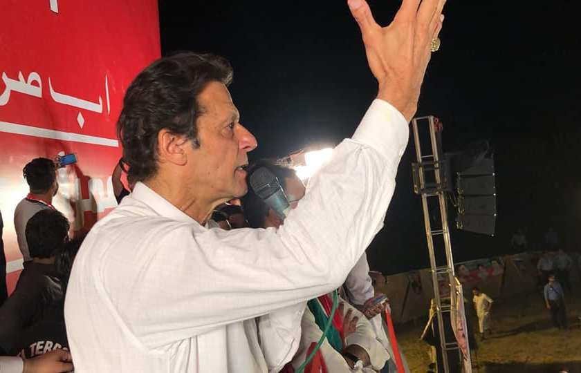 شہباز شریف اپنے بھائی کا وفادار نہ ہو سکا قوم کا کیسے ہو گا؟ عمران خان