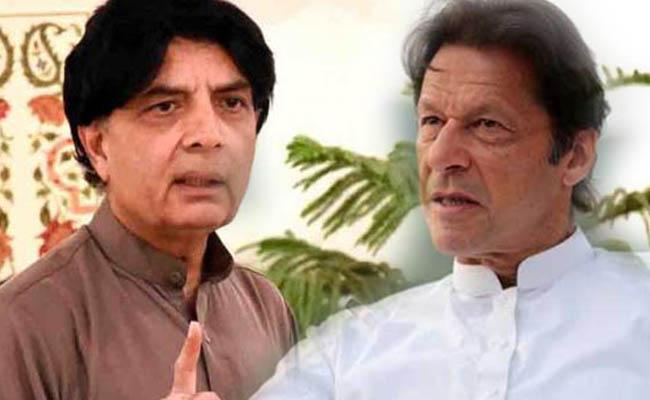 عمران خان اور چودھری نثار میں بیک ڈور رابطے شروع