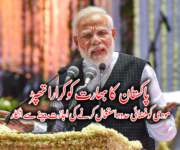 modi_pakistan_airspace
