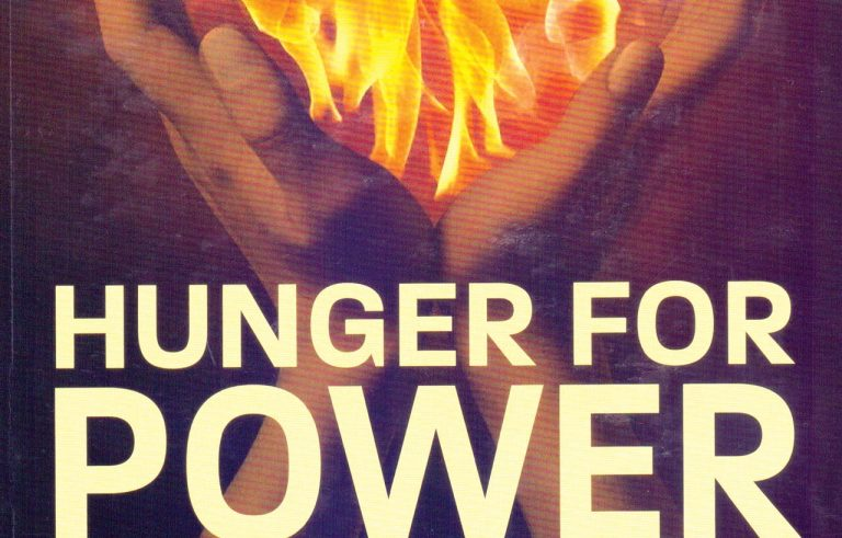 The serialisation of Jibunoh's Hunger for Power: Sisi Clara and the roses that got me in trouble