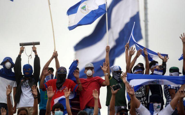 Nicaragua's Ortega refuses protest demands to step down