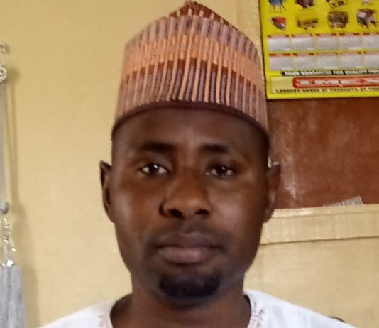 Aminu Ali