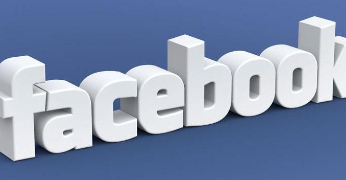 """Facebook Launches """"My Digital World"""" to boost literacy in Africa"""