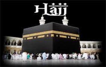 2019 Hajj: Saudi introduces tools for service quality control