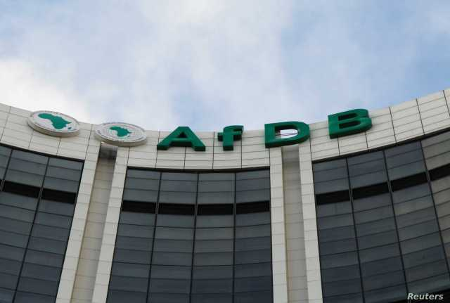 We're working on Nigeria's $1.1bn budget support request – AfDB