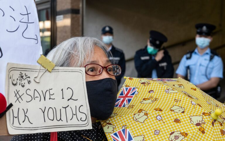 China slams UK for comments on 'Hong Kong 12' trial